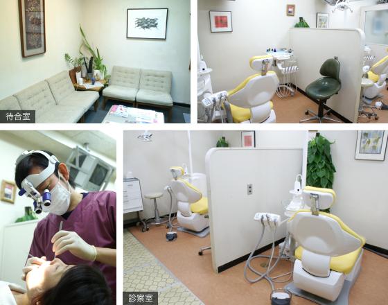 桑幡歯科医院 大手町駅から830m photo2